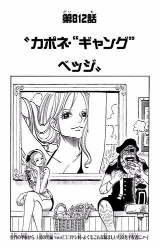 Chapter 812