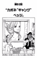 Chapter 812.png