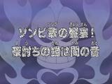 Episode 344