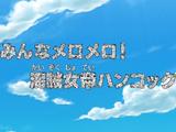 Episode 410