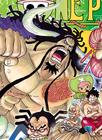 Kaido Manga Color Scheme