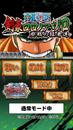 One Piece Swordsman Menu
