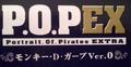 POP EX Logo.png