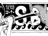 SBS Volume 8