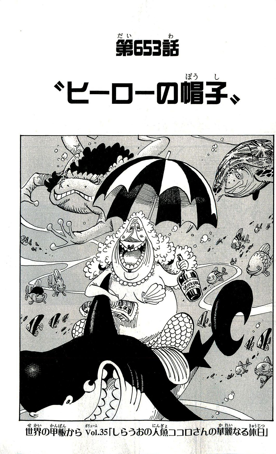 Chapter 653