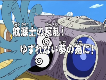 Episode 132