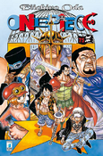Volume 75 Star Comics