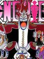 Gecko Moria Manga