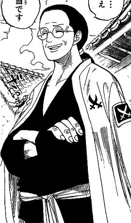 Manga Koshiro Pre Timeskip Infobox