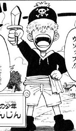 Manga Ninjin Pre Timeskip Infobox