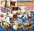 One Piece Super Ship Collection Set 1