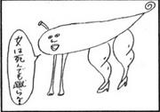 SBS Tome 67 dessin