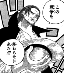 Shanks Arrives