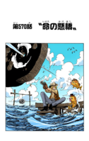 Chapter 570 Colored