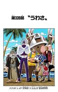 Coloreado Digital del Capítulo 339