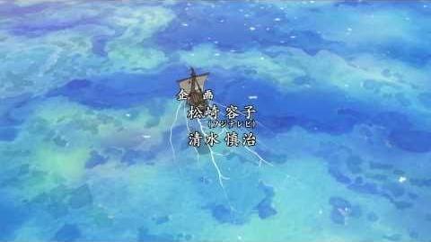 ONE PIECE Boystyle「Kokoro no Chizu」 FHD 1080p HQ