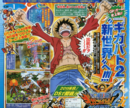 One Piece Gigant Battle 2 First Scan