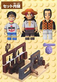 One Piece Mega Bloks Luffy & Shanks Contenu