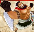 Urouge Super Grand Battle X