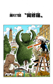 Chapter 417 Colored