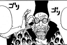 Manga Ho Infobox