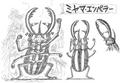 Miyama Emperor Concept Art