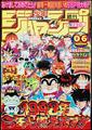 Shonen Jump 1998 numero 06
