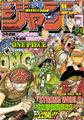 Shonen Jump 2010 numero 01