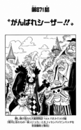 Chapter 871