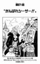 Chapter 871.png