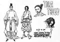 Design Tora Tsugu
