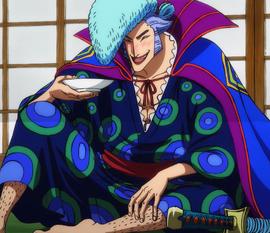 Kyoshiro Anime Infobox