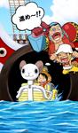 One Piece Moja Mini Merry