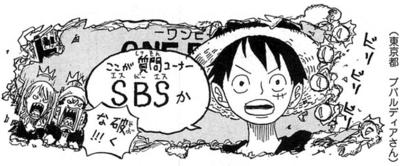 SBS 94 Chapitre 945