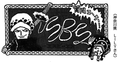 SBS Tome 71 en-tête Chap 704