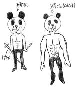 SBS Tomo 78 Pandaman