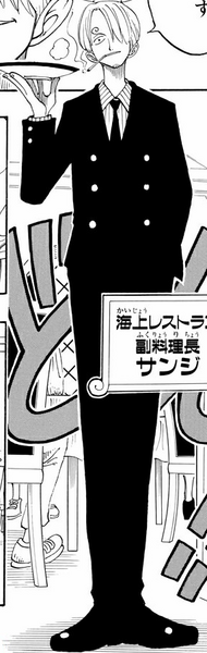 Sanji Manga Debut Infobox
