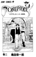 Volume 2 Illustration