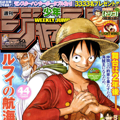 Das Cover der Shonen Jump, Ausgabe 44/'10