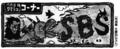 SBS Vol 51 Chap 498 header.png