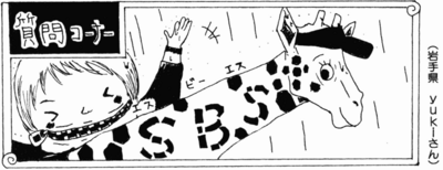 SBS Vol 54 Chap 526 header