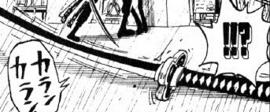 Shigure Manga Infobox