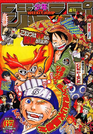 Shonen Jump 2003 Issue 06-07