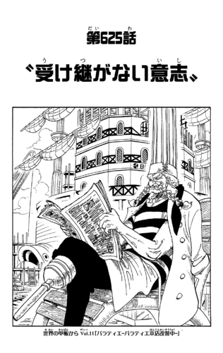 Chapter 625