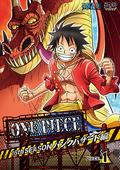 DVD Season 16 Piece 1