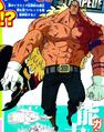 Douglas Bullet Anime Concept Art WSJ
