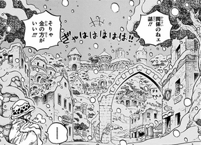 Ile de Minion Manga Infobox