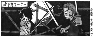 SBS Vol 53 Chap 517 header