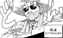 Sino Phoenix Manga Infobox
