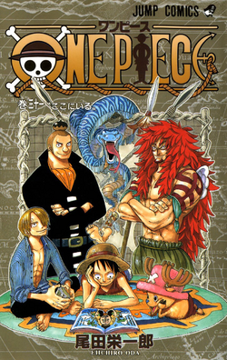 Tome 31 Couverture VO Infobox